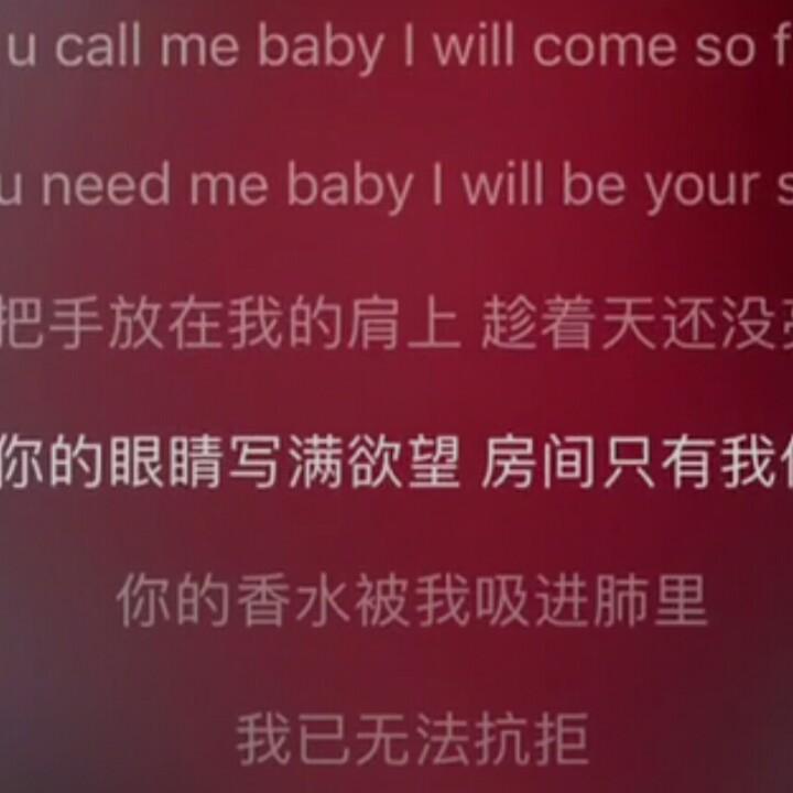 莒县阳光大姐.滕